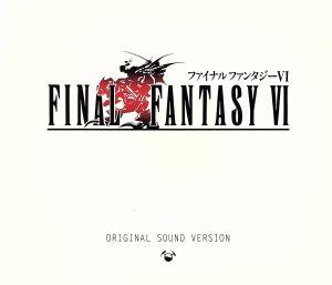 FINAL FANTASY VI Original Sound Version