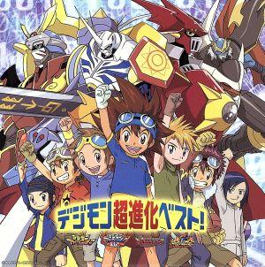 Digimon Super Evolution Best !