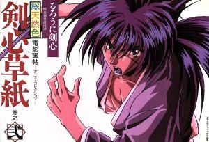 Kenshin sōshi (vol. 2) Rurouni Kenshin - Meiji Kenkaku Romantan Total Natural Color Film Book