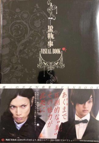 """Movie """"Kuroshitsuji"""" VISUAL BOOK"""