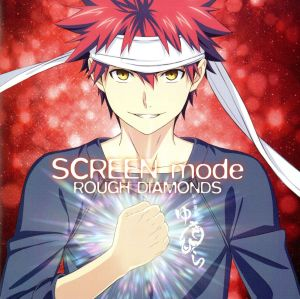 "TV anime ""Shokugeki no Soma 2 Nozara"" OP theme song ""ROUGH DIAMONDS"" (animation jacket version)"