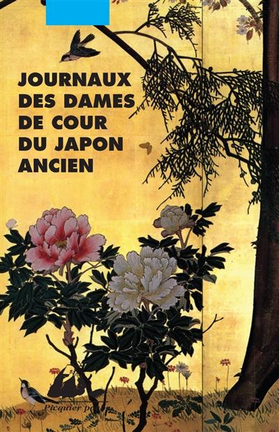 Journaux des dames de cour du Japon ancien